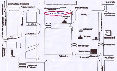 แผนที่รูปภาพ - ห้างหุ้นส่วนจำกัด ดาวเดือนอุตสาหกรรมโรงงาน