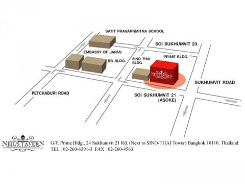 แผนที่รูปภาพ - นีลส์ เทเวิร์น ภัตตาคารและเบเกอรี่