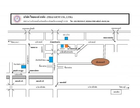 แผนที่รูปภาพ - บริษัท ไทยเจนท์ จำกัด