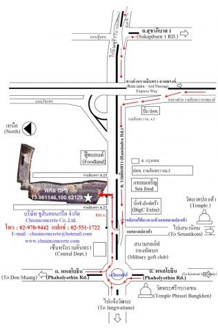 แผนที่รูปภาพ - บริษัท ชูสินคอนกรีต จำกัด
