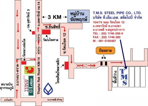 แผนที่รูปภาพ - บริษัท ที เอ็ม เอส สตีลไปป์ จำกัด