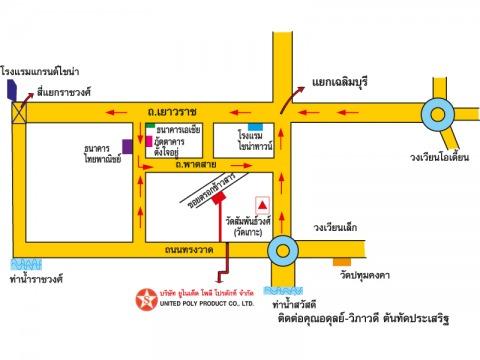 แผนที่รูปภาพ - บริษัท ยูไนเต็ดโพลีโปรดักท์ จำกัด