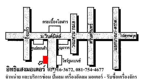 แผนที่รูปภาพ - อิทธิแสง มอเตอร์
