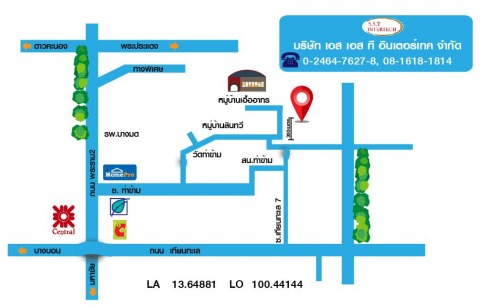 แผนที่รูปภาพ - บริษัท เอส เอส ที อินเตอร์เทค จำกัด