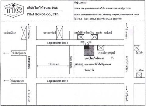 แผนที่รูปภาพ - บริษัท ไทย ไอโซนอล จำกัด
