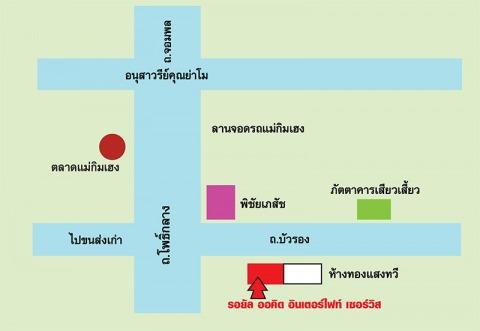 แผนที่รูปภาพ - รอยัล ออร์คิด อินเตอร์ไฟท์ เซอร์วิส
