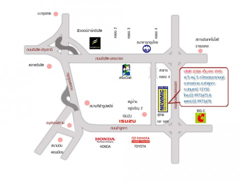 แผนที่รูปภาพ - บริษัท นิวมิค เอ็น-เทค จำกัด