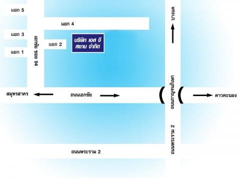 แผนที่รูปภาพ - บริษัท เอส จี สยาม จำกัด