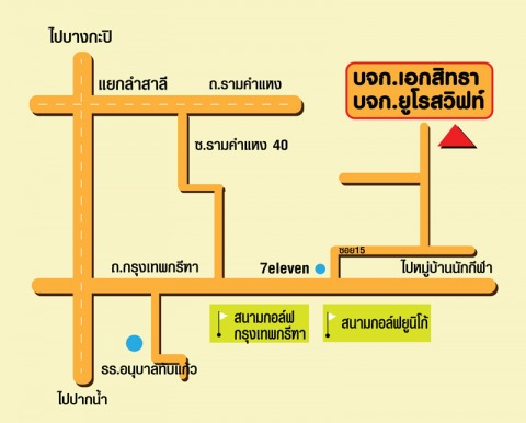 แผนที่รูปภาพ - บริษัท เอกสิทธา จำกัด