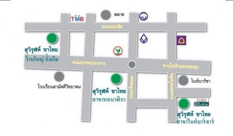 แผนที่รูปภาพ - ห้างหุ้นส่วนจำกัด สุวิรุฬห์ ชาไทย