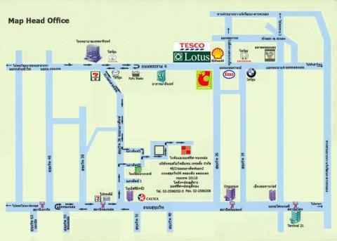 แผนที่รูปภาพ - บริษัท คอสโมโพลีแทน เทรดดิ้ง จำกัด