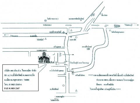 แผนที่รูปภาพ - บริษัท เอส เอ็ม เอ็น ไฮดรอลิค จำกัด