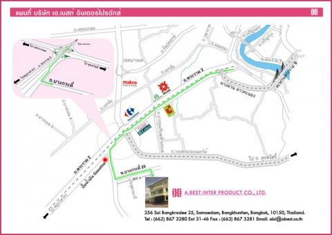 แผนที่รูปภาพ - บริษัท เอ เบสท์ อินเตอร์ โปรดักส์ จำกัด