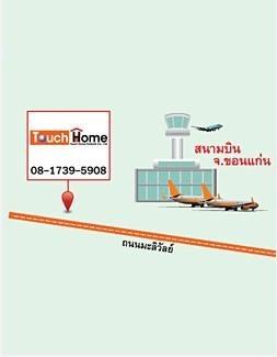 แผนที่รูปภาพ - บริษัท ทัชโฮม โปรดักส์ จำกัด