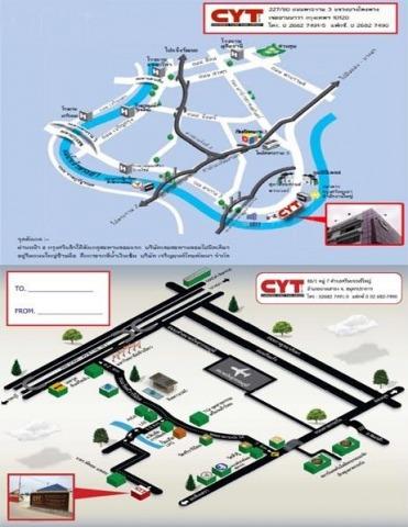 แผนที่รูปภาพ - ซีวายที