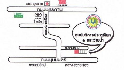 แผนที่รูปภาพ - ศูนย์บริการประตูรีโมทและสระว่ายน้ำ