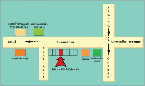 แผนที่รูปภาพ - บริษัท แอนซีเอ็นจิเนียริ่ง จำกัด