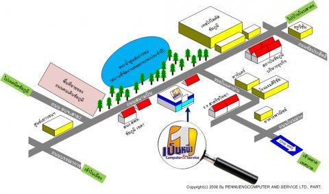 แผนที่รูปภาพ - ห้างหุ้นส่วนจำกัด เป็นหนึ่งคอมพิวเตอร์ แอนด์ เซอร์วิส