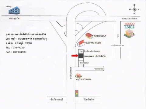 แผนที่รูปภาพ - บริษัท เอเทค เอ็นจิเนียริ่ง แอนด์ เซอร์วิส จำกัด