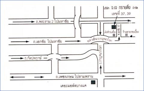 แผนที่รูปภาพ - บริษัท จ เจ กรายดิ้ง จำกัด