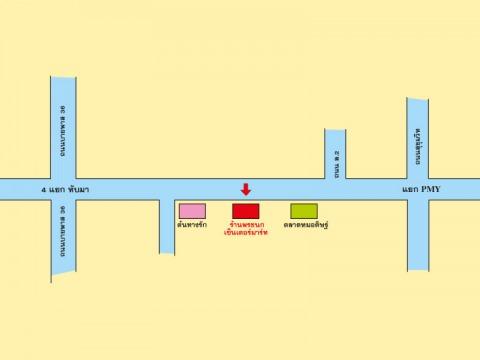 แผนที่รูปภาพ - พรชนกเซ็นเตอร์มาร์ท