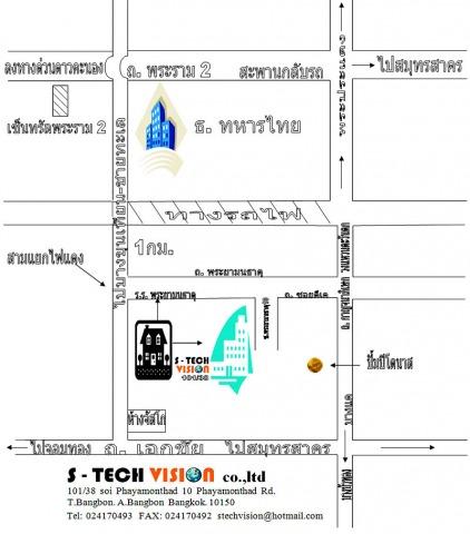 แผนที่รูปภาพ - บริษัท เอส-เทค วิชั่น จำกัด