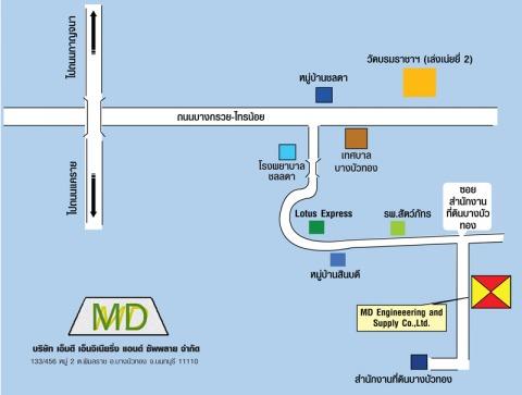 แผนที่รูปภาพ - บริษัท เอ็มดี เอ็นจิเนียริ่ง แอนด์ ซัพพลาย จำกัด