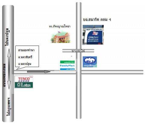แผนที่รูปภาพ - บริษัท สมาร์ท คอม แอนด์ แอคเซสเซอรี่ จำกัด
