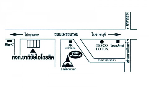 แผนที่รูปภาพ - ชาติชัยไฮโดรลิค
