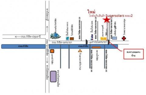 แผนที่รูปภาพ - โซล่าเซลล์ โซล่ารูฟ เจ ที เอ็น เอเนอจิ