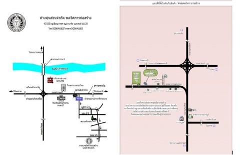 แผนที่รูปภาพ - ห้างหุ้นส่วนจำกัด พลวิศ การก่อสร้าง