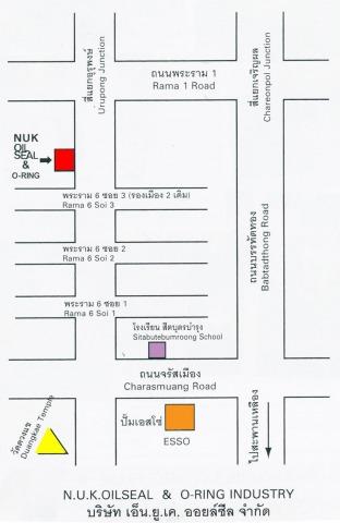 แผนที่รูปภาพ - บริษัท เอ็น ยู เค ออยล์ซีล จำกัด