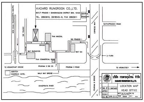 แผนที่รูปภาพ - บริษัท กระดาษรุ่งโรจน์ จำกัด