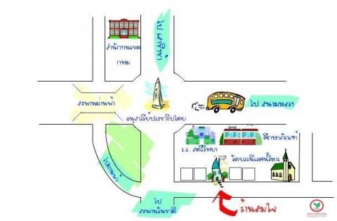 แผนที่รูปภาพ - ร้าน สมใจ ธง