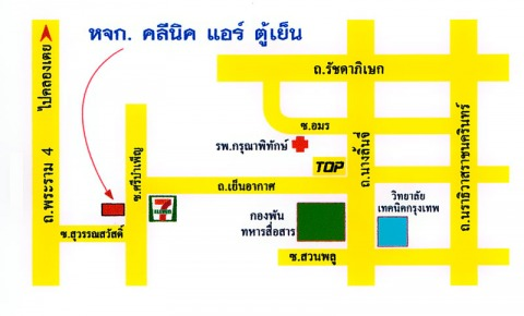 แผนที่รูปภาพ - ห้างหุ้นส่วนจำกัด คลีนิค แอร์ ตู้เย็น