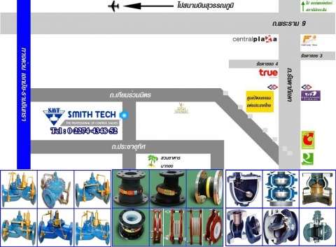 แผนที่รูปภาพ - บริษัท สมิทธิ์เทค จำกัด