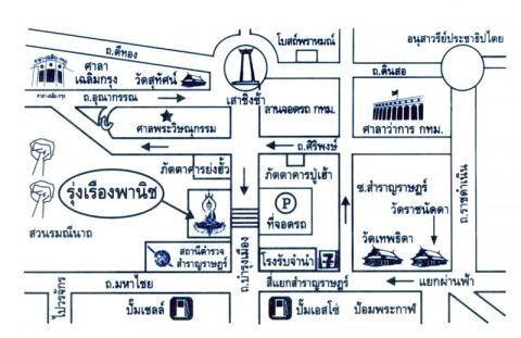 แผนที่รูปภาพ - ร้าน รุ่งเรืองพานิช