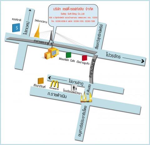 แผนที่รูปภาพ - บริษัท เซฟตี้-ซอฟท์สลิง จำกัด