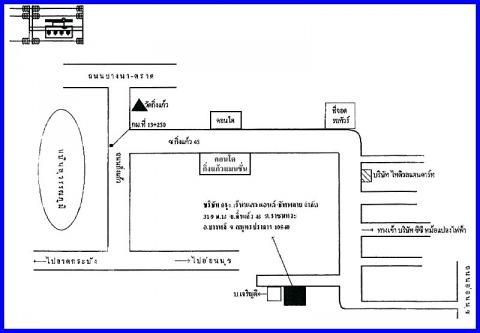 แผนที่รูปภาพ - บริษัท กรุงศรีนำแสง แอนด์ ซัพพลาย จำกัด