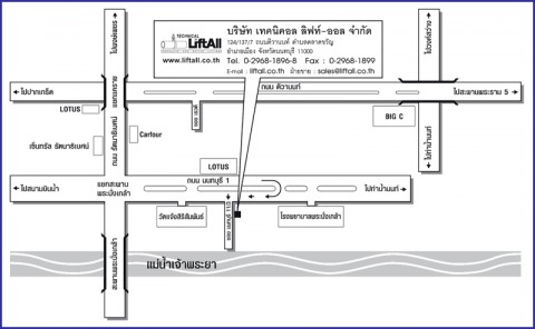 แผนที่รูปภาพ - บริษัท เทคนิคอล ลิฟท์-ออล จำกัด