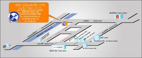แผนที่รูปภาพ - บริษัท ยูเนี่ยนสเตริโอ จำกัด