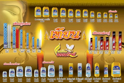 Thammavit Candle Light LP