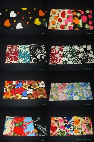 Eak Fashion Co Ltd