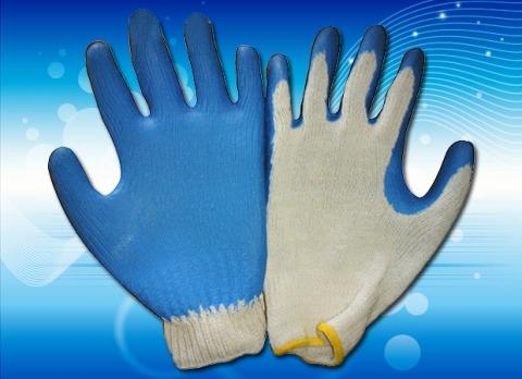 UIP Glove Factory