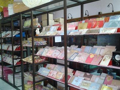 การ์ด - ร้าน โอเอรีฯ ชลบุรี