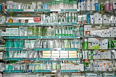 ยา - ห้างหุ้นส่วนจำกัด สำโรงเภสัช