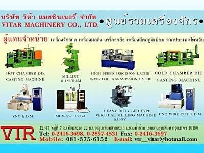 Vitar Machinery Co Ltd