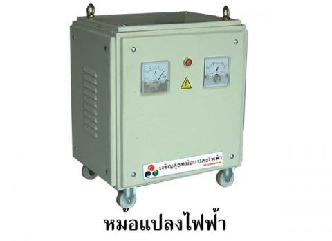 หม้อแปลงไฟฟ้า - บริษัท แอนซีเอ็นจิเนียริ่ง จำกัด