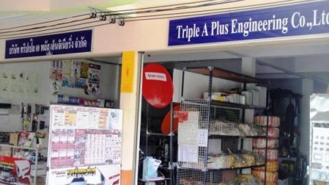จานและเครื่องรับดาวเทียม ทุกยี่ห้อ ทุกรุ่น - บริษัท ทริปเปิล เอ พลัส เอ็นจิเนียริ่ง จำกัด
