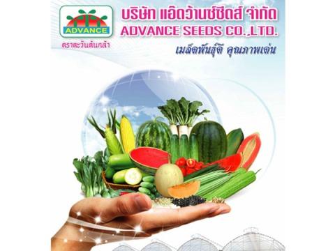 ตัวแทนจำหน่าย ปุ๋ยเคมี ปุ๋ยอินทรีย์ ปุ๋ยเคมีอินทรีย์ เคมีเกษตร เมล็ดพันธุ์พืช อาหารสัตว์ อุปกรณ์การเกษตรทุกชนิด รับจองพันธุ์สัตว์ รับปรึกษาวิชาการเกษตรฟรี  - ห้างหุ้นส่วนจำกัด รุ่งเรืองการเกษตร